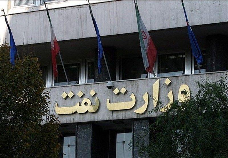 جوابیه وزارت نفت به مصاحبه خادمی عضو کمیسیون انرژی مجلس