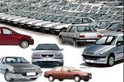 قیمت خودروهای داخلی 26 خرداد 98/ قیمت پراید اعلام شد