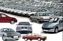 قیمت خودروهای داخلی 1 آذر 97 اعلام شد
