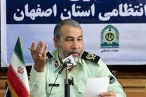 سارقان مسلح طلافروشی های اصفهان دستگیر شدند
