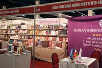 فعالیتهای غرفه ایران در نمایشگاه کتاب مسقط آغاز شد