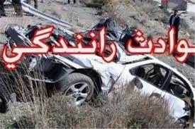 یک کشته و  2 مصدوم در اثر واژگونی یک دستگاه سواری رنو در نجف آباد