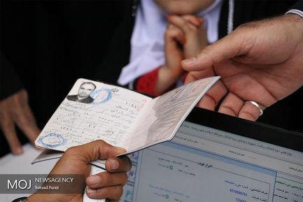 انتخابات ریاست جمهوری و شورای اسلامی شهر و روستا در کرمانشاه