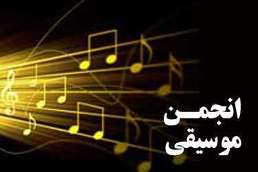 کنسرت بنیامین در خرم آباد برگزار می شود