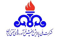 شرکت ملی نفت موظف به اختصاص قیر رایگان به بخشهای دولتی شد