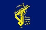تمامی مرتبطین شبکه معاند آمدنیوز خود را به اطلاعات سپاه معرفی کنند