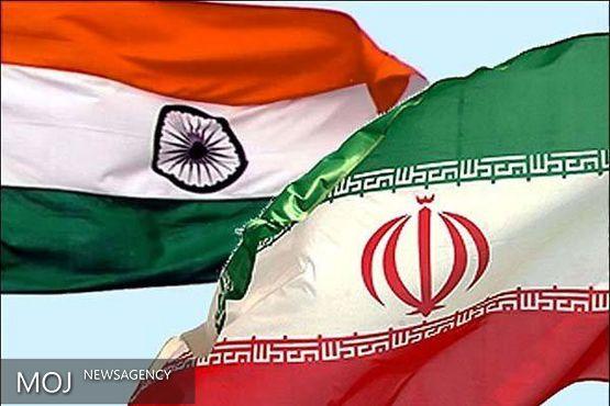 بدهی نفتی هند به ایران تسویه شد