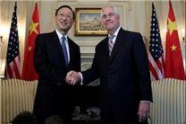 پکن و واشنگتن آماده توسعه دامنه همکاریهای دوجانبه هستند