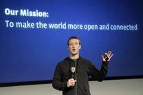 فیسبوک هواپیمای اینترنترسان ساخت + تصاویر