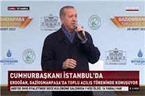 «اردوغان» بازهم مقامات آلمان را «فاشیست» خطاب کرد