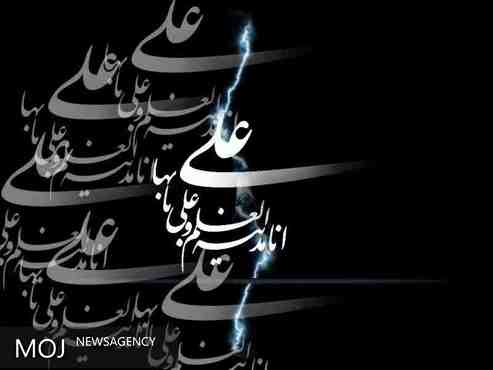 رادیو اینترنتی خبرگزاری موج؛ ویژه برنامه شب قدر و شهادت امیرالمومنین علی(ع)