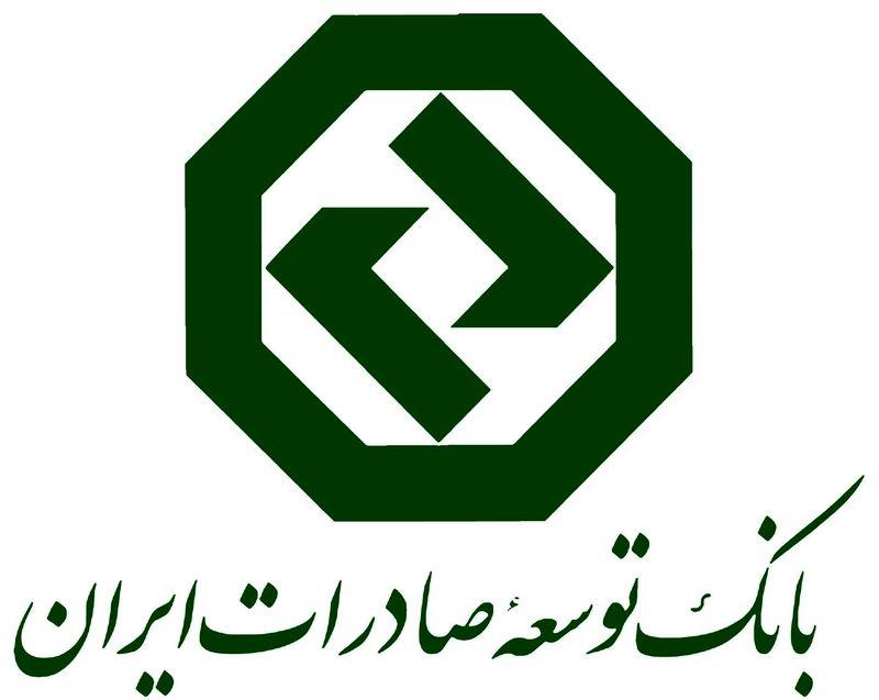 تامین مالی 4 طرح پتروشیمی با مشارکت بانک توسعه صادرات