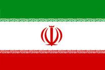 تاکید ایران بر وجود ابهام در گزارش هیات حقیقتیاب در ارتباط با حادثه خان شیخون