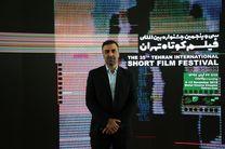دبیر جشنواره فیلم فجر خطاب به هنرمندان چه گفت