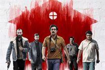 انتشار فیلم سینمایی «ماجرای نیمروز» ۱۳ تیر ماه در سراسر کشور