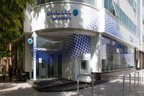واگذاری صندوق امانات به مشتریان برتر بانک سامان در واحدCIP