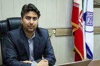 راه اندازی سامانه پاسخگویی 3113 در اصفهان