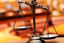 برگزاری آزمون آنلاین داوری برای نخستین بار در هرمزگان