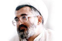 دانلود سخنرانی صفایی حائری در مورد صبر حضرت زینب سلام الله علیها