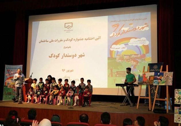 اولین جشنواره کودک و مقررات ملی ساختمان در گرگان