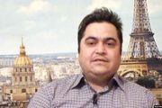آخرین جزئیات از دستگیری روح الله زم/ زم در بغداد دستگیر شد+عکس بلیت