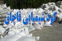 توقیف محموله 5 میلیاردی کود نیترات در حاجی آباد