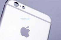 اپل تحت تعقیب قضایی قرار گرفت