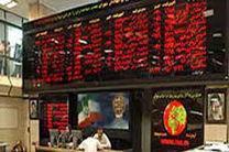 مبادله 99 میلیارد و 547 میلیون ریال در معاملات هفتگی بورس خوزستان
