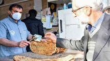 آخرین قوت اصلی خانواده ها، در حال حذف از سفره ایرانی ها! / افزایش قیمت، بعد از انتخابات ریاست جمهوری!
