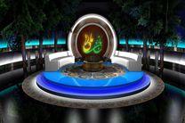 «باغ ملی» با اجرای سلوکی و کریمی روی آنتن شبکه دو