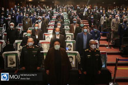 همايش مطالبات حقوقی بين المللی دفاع مقدس