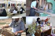 ایجاد شغل برای بیش از 3هزار نفر از مددجویان شهری و روستایی