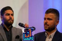 استعدادهای جوانی که در جشن رمضان ۱۴۰۰ کشف شدند/ ناگفته های خوانندگان جوان از پارتی بازی های حوزه موسیقی