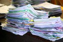 ۲۸۰۰ پرونده پزشکی قانونی ایام نوروز در مازندران رسیدگی شد