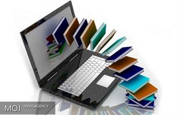 تصویب دستورالعمل اتصال دستگاه های دولتی به مرکز ملی تبادل اطلاعات
