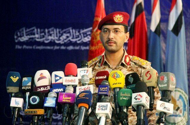 حمله گسترده انصارالله یمن به فرودگاه ابها در عربستان سعودی