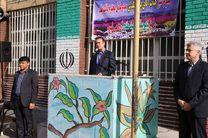 مدیرعامل بانک ملت در منطقه ۱۶ تهران زنگ مهر را نواخت