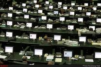 یارانه ۵۰ نماینده مجلس حذف شد