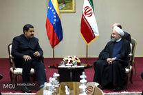 دیدار رییس جمهور ونزوئلا با رییس جمهور