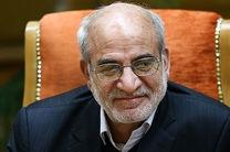 پیام تبریک استاندار تهران به مناسبت فرا رسیدن نوروز