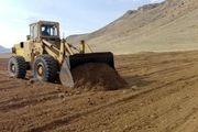 رفع تصرف 6000 متر از اراضی ملی در شهرستان شهرضا