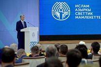 آغاز بهکار کنفرانس بینالمللی «جایگاه اسلام در کشورهای سکولار» در قرقیزستان