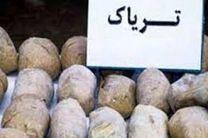 توقیف نزدیک به 90 کیلو گرم تریاک در اصفهان