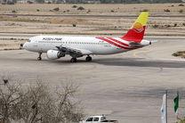 ایران از سریلانکا هواپیما اجاره میکند