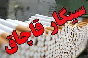 ۷ هزار نخ سیگار خارجی قاچاق در لنجان کشف شد