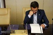 دعوت وزیر ارتباطات از مردم برای نامه نگاری!