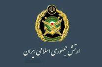 بیانیه ارتش به مناسبت سالگرد رحلت امام (ره)