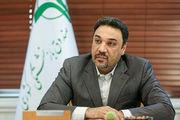 صبا فولاد خلیج فارس بالاترین بازدهی بین شرکت های تابعه صندوق بازنشستگی کشور را دارد