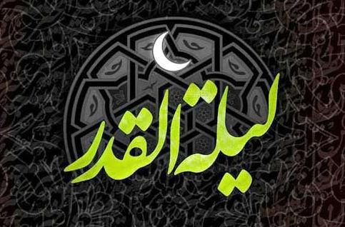 سحرهای شب های قدر کنار مضجع ضریح نورانی مطهر امام رضا (ع) از قاب شبکه پنج