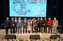 نخستین جشنواره کودکآنلاین برگزیدگان خود را شناخت / تعبیر جنجالی وزیر از اینترنت ملی